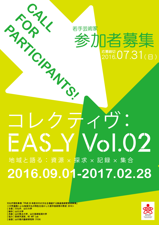 Collective:EAS_Y Vol.02